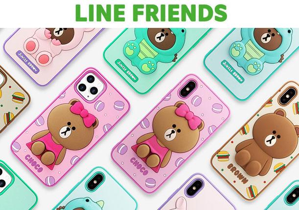 LINE FRIENDS<br />(ラインフレンズ)