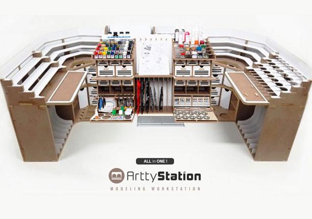 Artty Station<br />(アーティステーション)