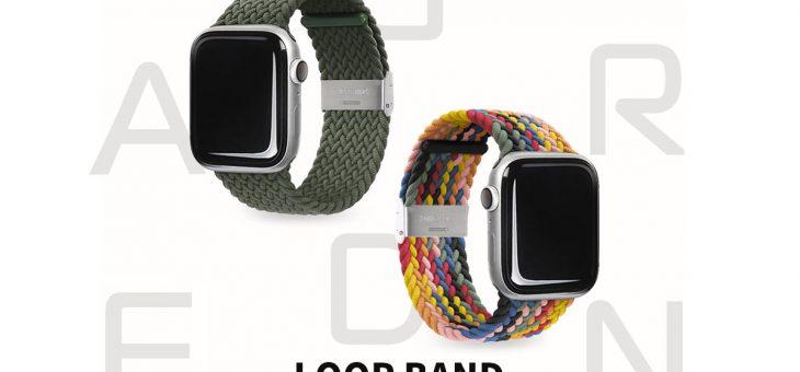 EGARDEN、AppleWatchを1秒で簡単装着、ジャストサイズに調整可能なループバンド発売