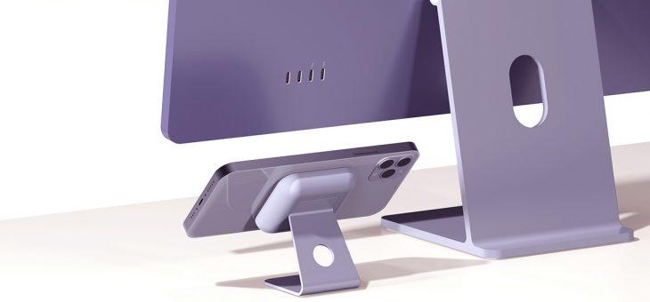 APPLE製品と親和性の高い「STAND:ON 2wayミニワイヤレス充電器」新色パープル発売