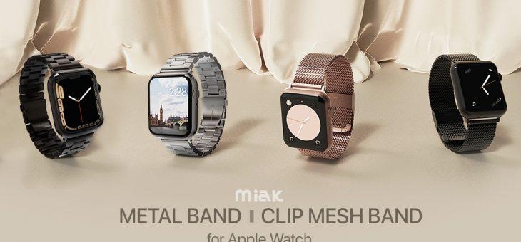 miak、Apple Watch 7 対応のメタルバンド発売